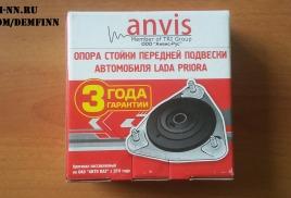 В продаже появились опоры передней стойки под брендом ANVIS